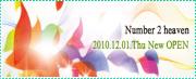 N2Hのブログ-新潟市中億のヘアサロン