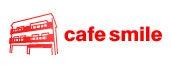 琵琶湖 カフェ cafe smile / バーガースタンドホーライ HOHRAI