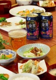 $旬菜料理家 伯母直美  野菜の収穫体験ができる料理教室 暮らしのRecipe-レッスン3
