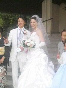 七帆ひかる 結婚