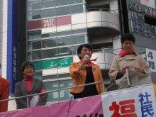 権力とマイノリティ-女性と政治2