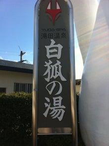 $はぐれ獣医 純情派~異論!ワン論!Objection!~-yu