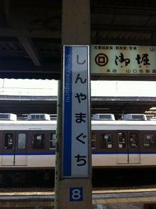 $はぐれ獣医 純情派~異論!ワン論!Objection!~-newyamaguchi