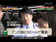 $経鼻内視鏡 胃カメラ・大腸内視鏡検査を江田クリニックで受けた方から届く手紙