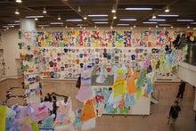 $川崎市宮前区 絵画教室・造形教室☆☆☆☆☆☆アートスタジオみやまえ