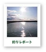 ナポリタンな毎日 (札幌フォト日記)