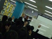 「マネーの虎」岩井良明 応援記-110307_095622.jpg
