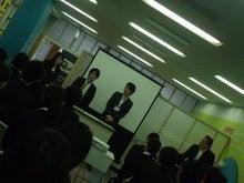 「マネーの虎」岩井良明 応援記-110307_112306.jpg