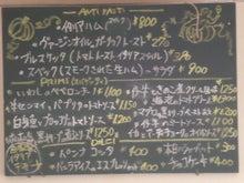 わよちゃんのブログ-ラカパンニーナ10