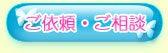 ☆ 麗香 ☆ ROOM ☆