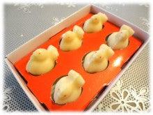豊島屋◆小鳩チョコ、絵馬チョコ