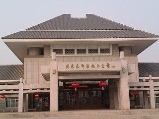 北京大学に短期留学をしました。-周恩来鄧穎超記念館