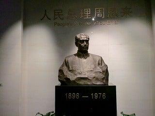 北京大学に短期留学をしました。-彫像