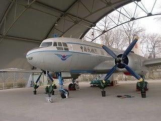 北京大学に短期留学をしました。-伊尓(イリューシン)14型678号飛行機