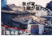 黒子(くろこ)ケアの古時計     【独立型ケアマネジャー記/介護のフリーランサー記】