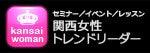 $JOYCOSTYLE☆パーソナルスタイリスト、喜子(ジョイコ)オフィシャルブロ7グ