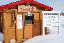 ゆったんの厳選まるごと北海道♪-一時期は賑わってすごかったんでしょうね・・・