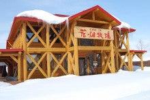 ゆったんの厳選まるごと北海道♪-こんな立派な建物がもったいないです・・・
