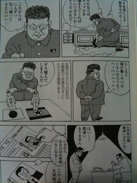 NIKE AIR MAX 95 H iD やっぱりヒロシ大先生といえばオブジ