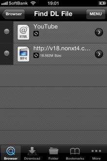 $powerdownloader|Youtube動画もダウンロードできる無料iPhone/iPadアプリ-4