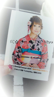 PEACH☆なジュウシィ~日記☆-DVC00837.jpg