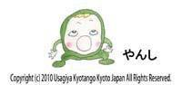 ぴょん日和のブログ