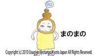 ぴょん日和のブログ-200