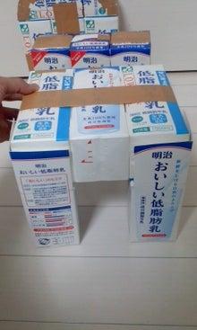 クラフターパパのブログ-牛乳パック