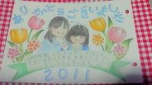 春‐haru‐の物作り日記-201103090635000.jpg