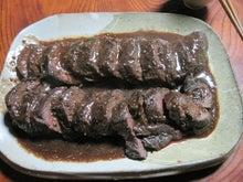 歩き人ふみの徒歩世界旅行 日本・台湾編-鹿肉