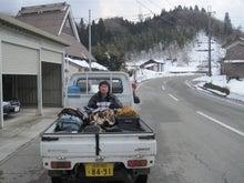 歩き人ふみの徒歩世界旅行 日本・台湾編-軽トラでまきちゃんちへ