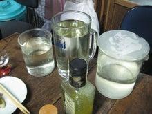 歩き人ふみの徒歩世界旅行 日本・台湾編-新酒のビーカー