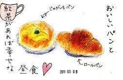 鈴木さん家のものづくり日記(水彩色鉛筆)