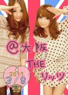 夏原友理オフィシャルブログ「Yuri's blog」Powered by Ameba-imgout.jpg