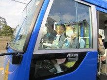 二児のママになっちゃった!~のんびり子育て日記~-幼稚園バス
