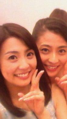 小林麻耶オフィシャルブログ「まや★日記」Powered by Ameba-2011031013520000.jpg