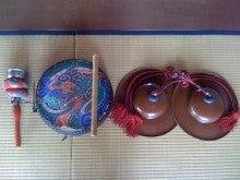 禅宗お坊さんのブログ布教(禅語・作務・坐禅・修行・恋!?坊さんリアル体験記)