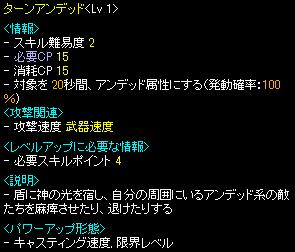 $白鯖ギルド:KOOLの雑談日記-TU詳細
