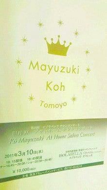 *花織千桜バレエスタジオブログ*-20110311010600.jpg