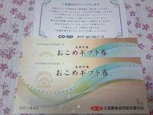 葵と一緒♪-TS3P0298.jpg