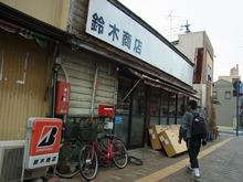 SOUTHSIDE TAKASAKI