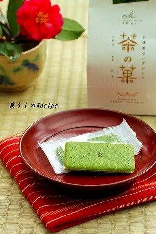 旬菜料理家 伯母直美  野菜の収穫体験ができる料理教室 暮らしのRecipe-茶の菓 パッケージ