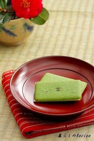 旬菜料理家 伯母直美  野菜の収穫体験ができる料理教室 暮らしのRecipe-茶の菓