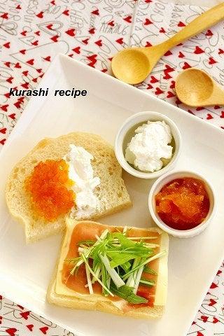 旬菜料理家 伯母直美  野菜の収穫体験ができる料理教室 暮らしのRecipe-パン朝食