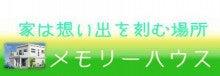 $Ve.ナースオフィシャルブログPowered by Ameba