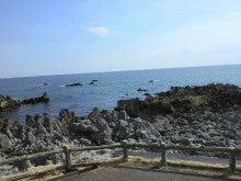 サンドウィッチマン 伊達みきおオフィシャルブログ「もういいぜ!」by Ameba-2011031113090000.jpg