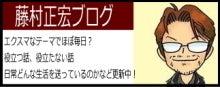 渋谷で働くイベント会社社長のマーケティング実践ブログ