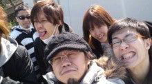 サザナミケンタロウ オフィシャルブログ「漣研太郎のNO MUSIC、NO NAME!」Powered by アメブロ-110311_1410~010001.jpg