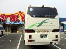 e~バス旅研究所。-IMG_6120.jpg