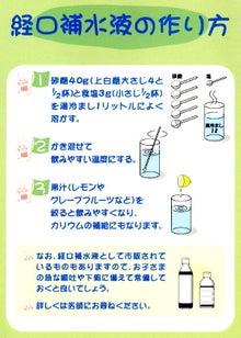 MINMIオフィシャルブログ by Ameba